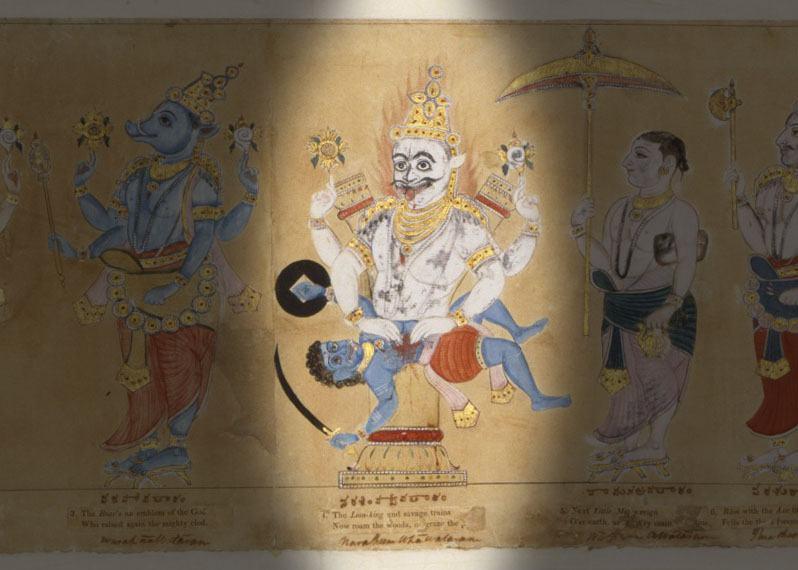 Narasimha (The Lion Man)