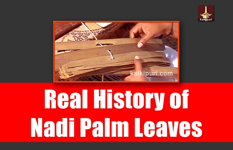 Real History of Nadi Palm Leaves (Nadi Astrology)