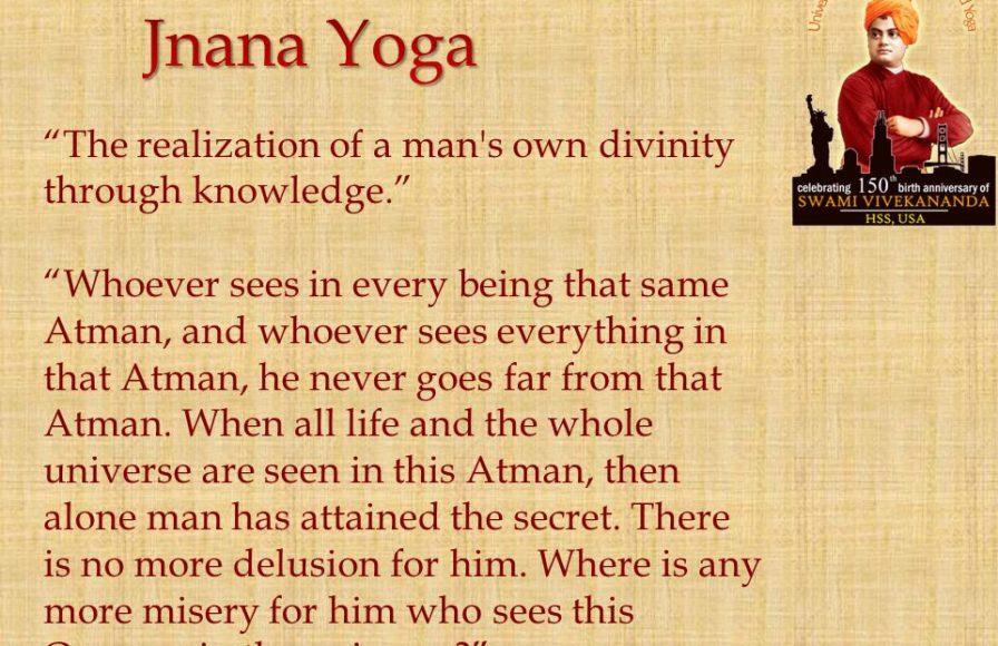 jnana yoga we are all gurus
