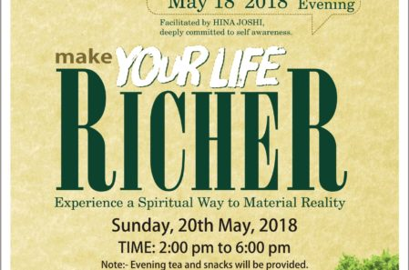 Make Your Life Richer giveaway