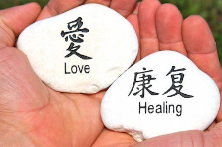 8 Day Emotional Healing & Relationship Retreat